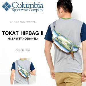 ヒップバッグ Columbia コロンビア メンズ レディース Tokat Hip bag II 4L アウトドア ウエストポーチ PU8974 2017春夏新色 25%off elephant
