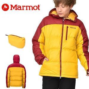 ポケッタブル ダウン ジャケット Marmot マーモット Guides Down Hoody  ガ...