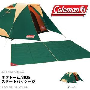 コールマン Coleman タフドーム 3025 スタートパッケージ テント 4〜5人用 インナーマット グランドシート セット 国内正規代理店品|elephant