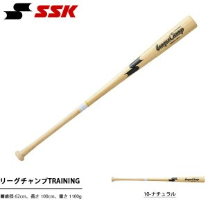 SSK エスエスケイ リーグチャンプTRAINING 木製 長尺 トレーニングバット 100cm 1100g 野球 ベースボール TRBB0614 得割20 送料無料|elephant
