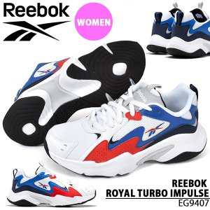 【最大27%還元】  スニーカー リーボック Reebok レディース REEBOK ROYAL TURBO IMPULSE シューズ 靴 レッド ブルー 白 赤 青 2020春新作 EG9407|elephant