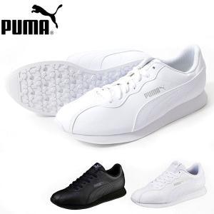 37%OFF 送料無料 スニーカー プーマ PUMA メンズ プーマ チューリン 2 ローカット スポーツカジュアル シューズ 靴 オールブラック オールホワイト 366962|elephant