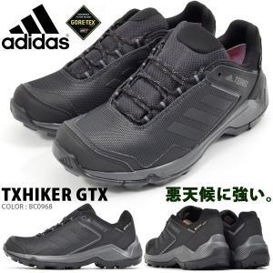 アウトドアシューズ アディダス adidas メンズ TXHIKER GTXゴアテックス アウトドア トレッキング 登山 靴 2019春新作 得割25 送料無料 BC0968|elephant