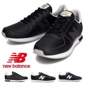 スニーカー ニューバランス new balance U220 メンズ ローカット カジュアル シューズ 靴 送料無料 得割20|elephant