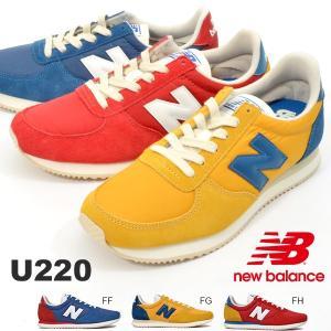 スニーカー ニューバランス new balance U220 メンズ カジュアル シューズ 靴 2019春夏新色 得割10 送料無料 elephant