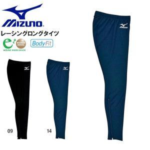 得割30 コンプレッション ロングタイツ ミズノ MIZUNO メンズ レーシングタイツ インナー アンダーウェア トレーニング ランニング ジョギング 陸上 ジム|elephant