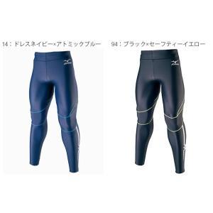 ミズノ MIZUNO ロングタイツ メンズ スポーツウェア ランニング ジョギング トレーニング ウェア インナー  得割20 送料無料|elephant|02