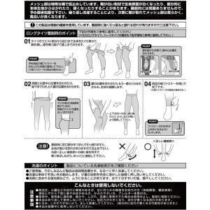 ミズノ MIZUNO ロングタイツ メンズ スポーツウェア ランニング ジョギング トレーニング ウェア インナー  得割20 送料無料|elephant|04