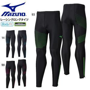 ロングタイツ ミズノ MIZUNO メンズ コンプレッション レーシングタイツ インナー アンダーウェア トレーニング ランニング ジョギング 陸上 ジム 得割20|elephant