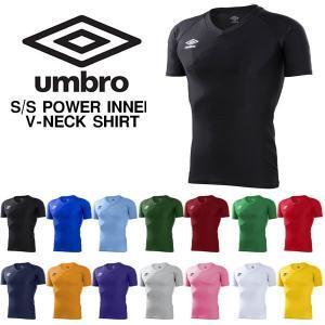 アンブロ UMBRO S/S パワーインナー Vネックシャツ メンズ 半袖 サッカー フットボール フットサル アンダーウェア 得割20 elephant