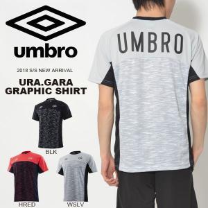 半袖 Tシャツ アンブロ UMBRO URA.GARA グラフィック S/S シャツ メンズ サッカー フットボール フットサル プラクティスシャツ プラシャツ 30%off|elephant