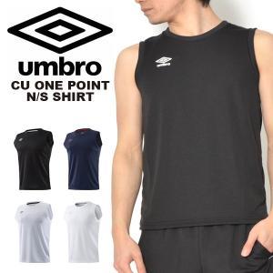 ノースリーブ シャツ アンブロ UMBRO CU ワンポイント N/S シャツ メンズ サッカー フットボール フットサル プラクティスシャツ 30%off|elephant