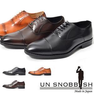 ビジネスシューズ メンズ 紳士 UN SNOBBISH アンスノビッシュ ビジネス シューズ 靴 合皮 内羽根式 ストレートチップ 紐靴 紳士靴|elephant