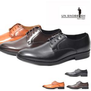 ビジネスシューズ メンズ 紳士 UN SNOBBISH アンスノビッシュ ビジネス シューズ 靴 合皮 外羽根式 プレーントゥ 紐靴 紳士靴|elephant