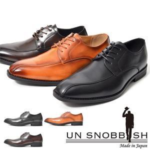 ビジネスシューズ メンズ 紳士 UN SNOBBISH アンスノビッシュ ビジネス シューズ 靴 合皮 外羽根式 スワールモカ 紐靴 紳士靴|elephant