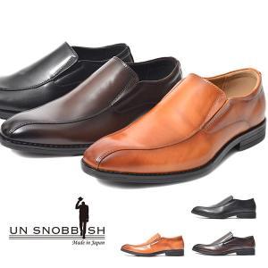 ビジネスシューズ メンズ 紳士 UN SNOBBISH アンスノビッシュ ビジネス シューズ 靴 合皮 スワール サイドゴア スリッポン 紳士靴|elephant