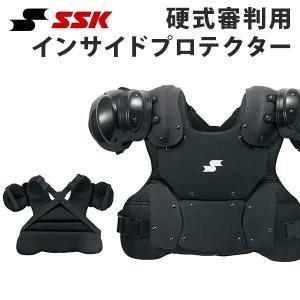SSK エスエスケイ 硬式審判用インサイドプロテクター アンパイア 防具 ギア 野球 ベースボール UPKP700 得割20 送料無料|elephant
