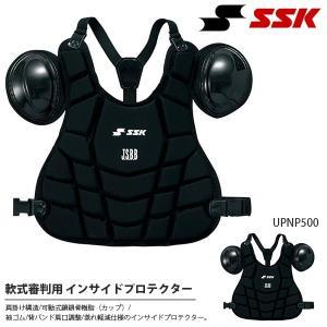 SSK エスエスケイ 軟式 インサイドプロテクター 審判用 アンパイア 防具 ギア 野球 ベースボール UPNP500 得割20 elephant