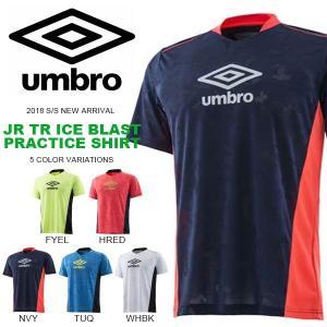 ジュニア 半袖 Tシャツ アンブロ UMBRO Jr TR ICE BLAST プラクティスシャツ キッズ 子供 サッカー フットサル プラシャツ 2018春夏新作 得割20|elephant