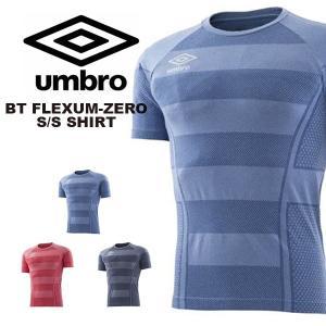 半袖 Tシャツ アンブロ UMBRO BT FLEXUM-ZERO S/Sシャツ メンズ サッカー フットサル プラクティスシャツ プラシャツ 2018春夏新作 得割20|elephant