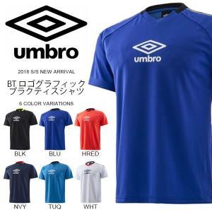 半袖 Tシャツ アンブロ UMBRO BT ロゴグラフィックプラクティスシャツ メンズ サッカー フットサル プラシャツ 2018春夏新作 得割20|elephant