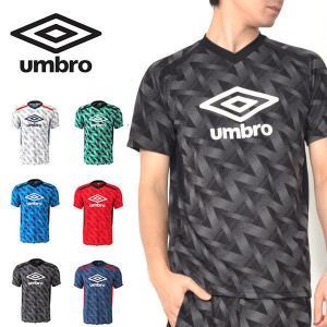 半袖 Tシャツ アンブロ UMBRO メンズ TR ジャガート プラクティスシャツ プラシャツ サッカー フットボール フットサル 2019春夏新作 30%OFF|elephant