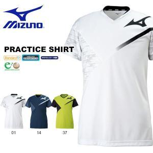 半袖 Tシャツミズノ MIZUNO メンズ レディース バレーボール プラクティスシャツ プラシャツ 2018春夏新作 得割20|elephant