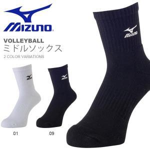 ミズノ MIZUNO バレーボール ミドルソックス メンズ レディース 靴下 くつした 2017春夏新作 得割20|elephant