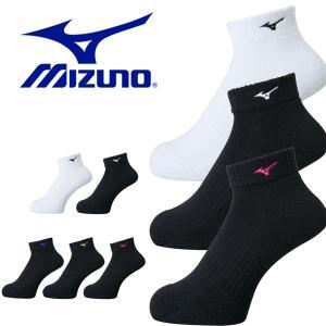 ミズノ MIZUNO メンズ レディース キッズ ジュニア 子供 バレーボール ショートソックス 靴...