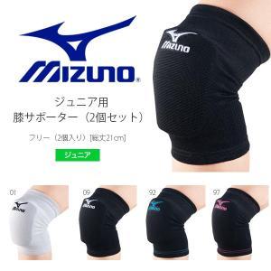 ジュニア用 膝用サポーター ミズノ MIZUNO キッズ 子...