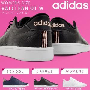 スニーカー アディダス adidas VALCLEAN QT W レディース バルクリーン ローカット カジュアル シューズ 靴 2018春新作 得割20 白 ホワイト ピンク ネイビー|elephant