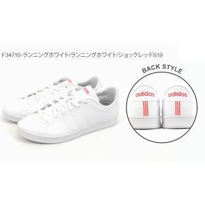 期間限定 送料無料 スニーカー アディダス adidas VALCLEAN QT W レディース バルクリーン ローカット カジュアル シューズ 靴 2019夏新色 25%off 白 ホワイト|elephant|06