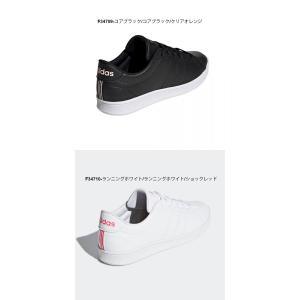期間限定 送料無料 スニーカー アディダス adidas VALCLEAN QT W レディース バルクリーン ローカット カジュアル シューズ 靴 2019夏新色 25%off 白 ホワイト|elephant|09