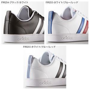32%OFF 送料無料 スニーカー アディダス adidas VALSTRIPES2 バルストライプス ローカット カジュアル シューズ 靴 ブランド F99254 F99255 F99256 定番 elephant 03