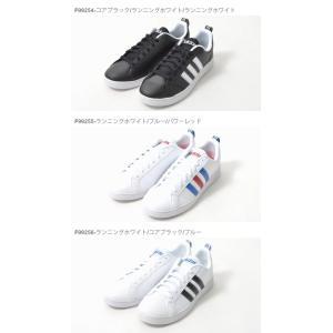 32%OFF 送料無料 スニーカー アディダス adidas VALSTRIPES2 バルストライプス ローカット カジュアル シューズ 靴 ブランド F99254 F99255 F99256 定番 elephant 04