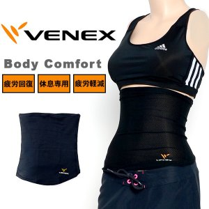 ベネクス venex リカバリーウエア ボディコンフォート メンズ レディース 腹巻き 60〜80cm 疲労回復 休養専用 送料無料|elephant