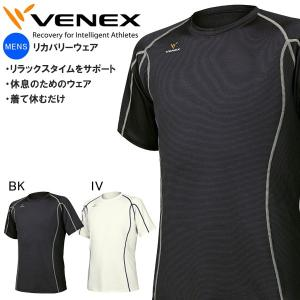 ベネクス venex リカバリーウエア リチャージ ショートスリーブ メンズ 半袖 プロスポーツ選手も愛用 送料無料|elephant