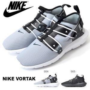 お一人様1足限り 50%off スニーカー NIKE ナイキ メンズ ボルタック シューズ 靴 スリッポン ハイテク グレー ブラック AA2194|elephant