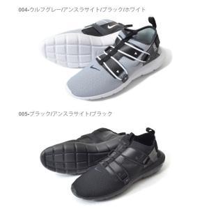 お一人様1足限り 50%off スニーカー NIKE ナイキ メンズ ボルタック シューズ 靴 スリッポン ハイテク グレー ブラック AA2194|elephant|02