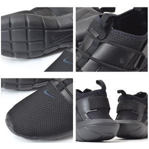 お一人様1足限り 50%off スニーカー NIKE ナイキ メンズ ボルタック シューズ 靴 スリッポン ハイテク グレー ブラック AA2194|elephant|05