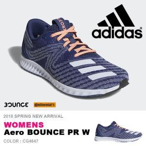 ランニングシューズ アディダス adidas レディース エアロ バウンス マラソン ランニング シューズ 靴 2018春新作 得割23 送料無料...