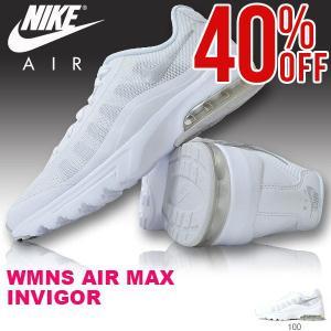 スニーカー ナイキ NIKE レディース エア マックス インビガー シューズ 靴 エアマックス WMNS AIR MAX INVIGOR 749866 送料無料|elephant