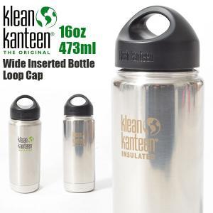 クリーンカンティーン Klean Kanteen ワイドインスレート ループキャップタイプ 16oz 473ml 保温 保冷 水筒 アウトドア キャンプ 得割10|elephant