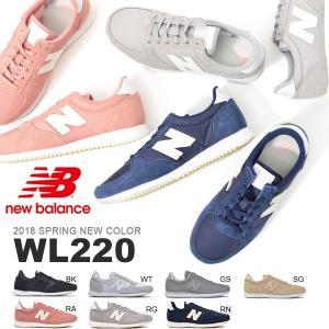 スニーカー ニューバランス new balance WL220 レディース カジュアル シューズ 靴 2018春夏新色 得割20 送料無料|elephant