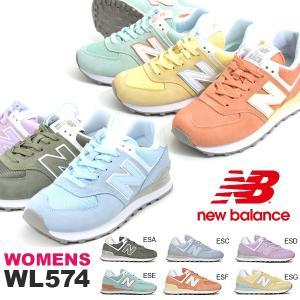 スニーカー ニューバランス new balance WL574 レディース カジュアル シューズ 靴 2018春夏新作 得割16 送料無料|elephant