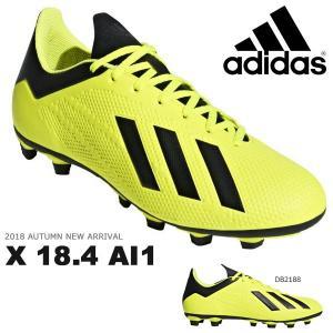 サッカースパイク アディダス adidas エックス 18.4 AI1 メンズ サッカー スパイク 固定式 シューズ 靴 2018秋冬新作 得割25 DB2188 elephant