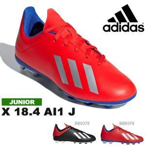 得割30 キッズ サッカースパイク アディダス adidas エックス 18.4 AI1 J ジュニア 子供 サッカー スパイク 固定式 シューズ 靴 2019春新作 BB9378 BB9379 elephant
