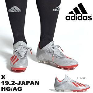 サッカースパイク アディダス adidas エックス 19.2-ジャパン HG/AG メンズ サッカー スパイク 固定式 シューズ 靴 2019秋新作 得割20 送料無料 F35333|elephant