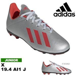 キッズ サッカースパイク アディダス adidas エックス 19.4 AI1 J ジュニア 子供 サッカー スパイク 固定式 シューズ 靴 2019秋新作 得割20 F35362|elephant