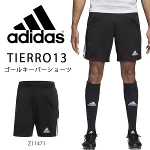 ショートパンツ アディダス adidas TIERRO13 ゴールキーパー ショーツ 短パン パンツ GKパンツ メンズ キッズ 保護パッド付き サッカー elephant